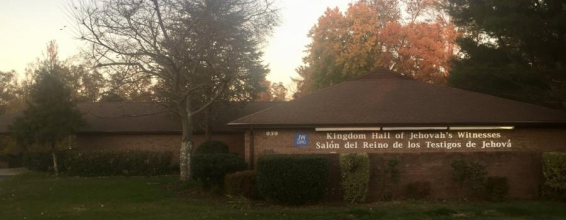 kingdom hall Get directions, maps, and traffic for kingdom hall, ma check flight prices and hotel availability for your visit.